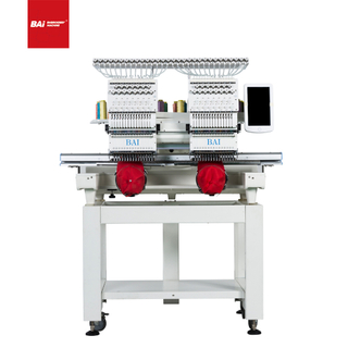 BAI450*500mm Single Head Computerized Embroidery Machine To Start Business